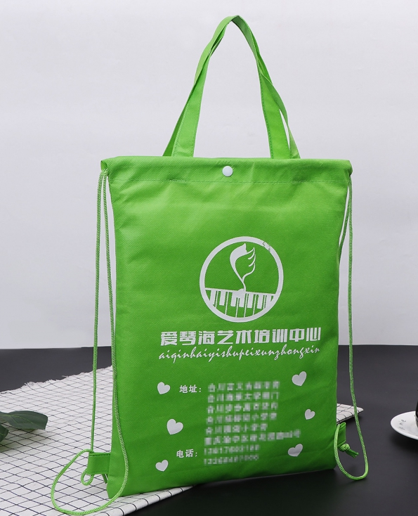 Custom Non-woven Bags With Button Closer Design Custom Your Printings